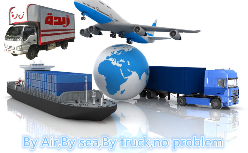 شركات نقل الاثاث بالونش