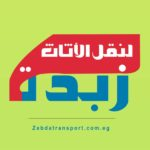 شركة نقل اثاث في حلوان